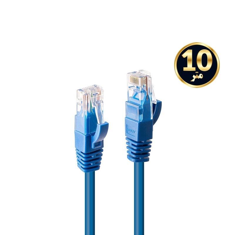 شبکه استریت 10 متری