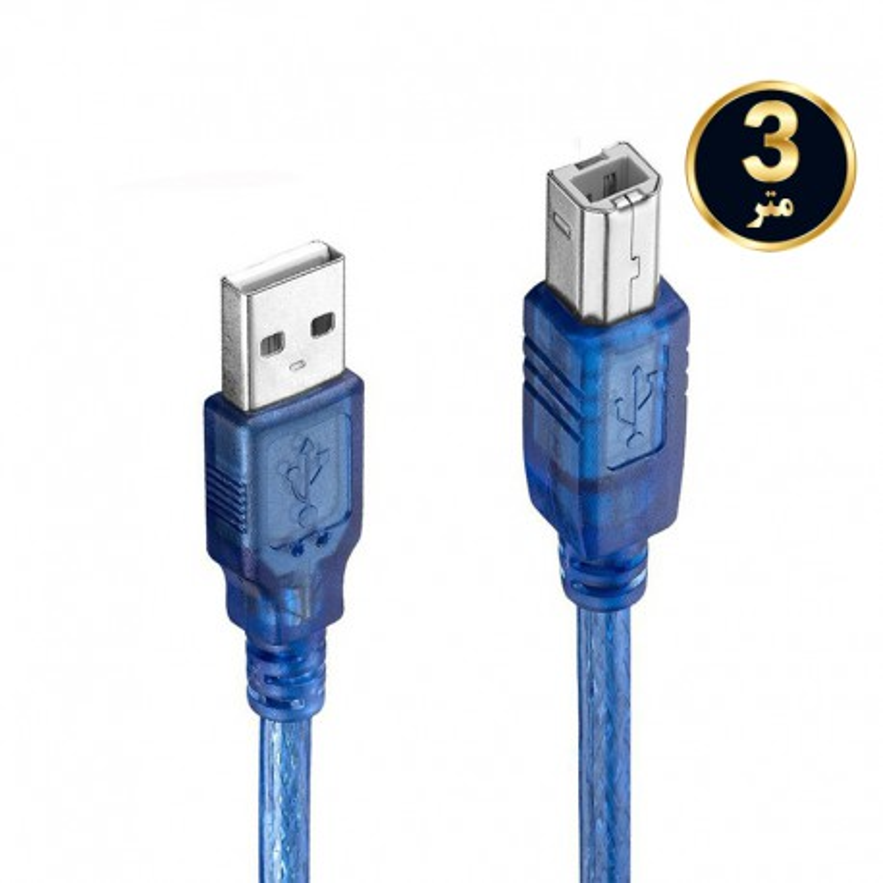کابل پرینتر USB پرومکس 3 متر