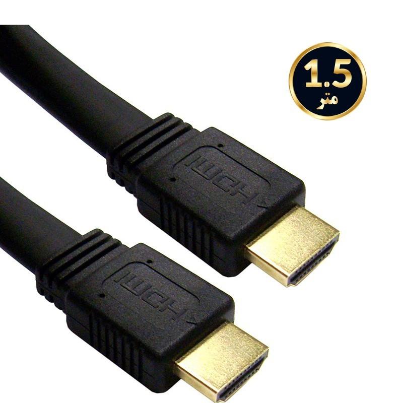 کابل HDMI فلت 1.5 متر