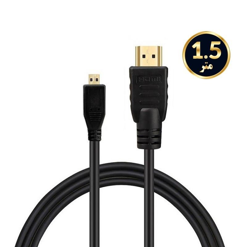 کابل میکرو HDMI یک و نیم متر